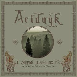 Reviews for Aridnyk - В задумі правічних гір (In the Reverie of the Ancient Mountains)