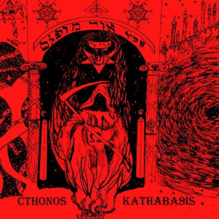 Arkanus Mors - Cthonos Kathabasis