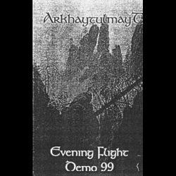 Review for Arkhaytulmayt - Evening Flight