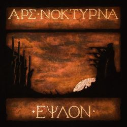 Review for Ars Nocturna - Epsilon