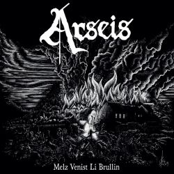Review for Arseis - Melz Venist Li Brullin