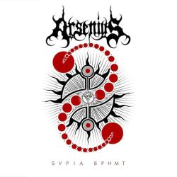 Review for Arsenius - Svpia BPHMT