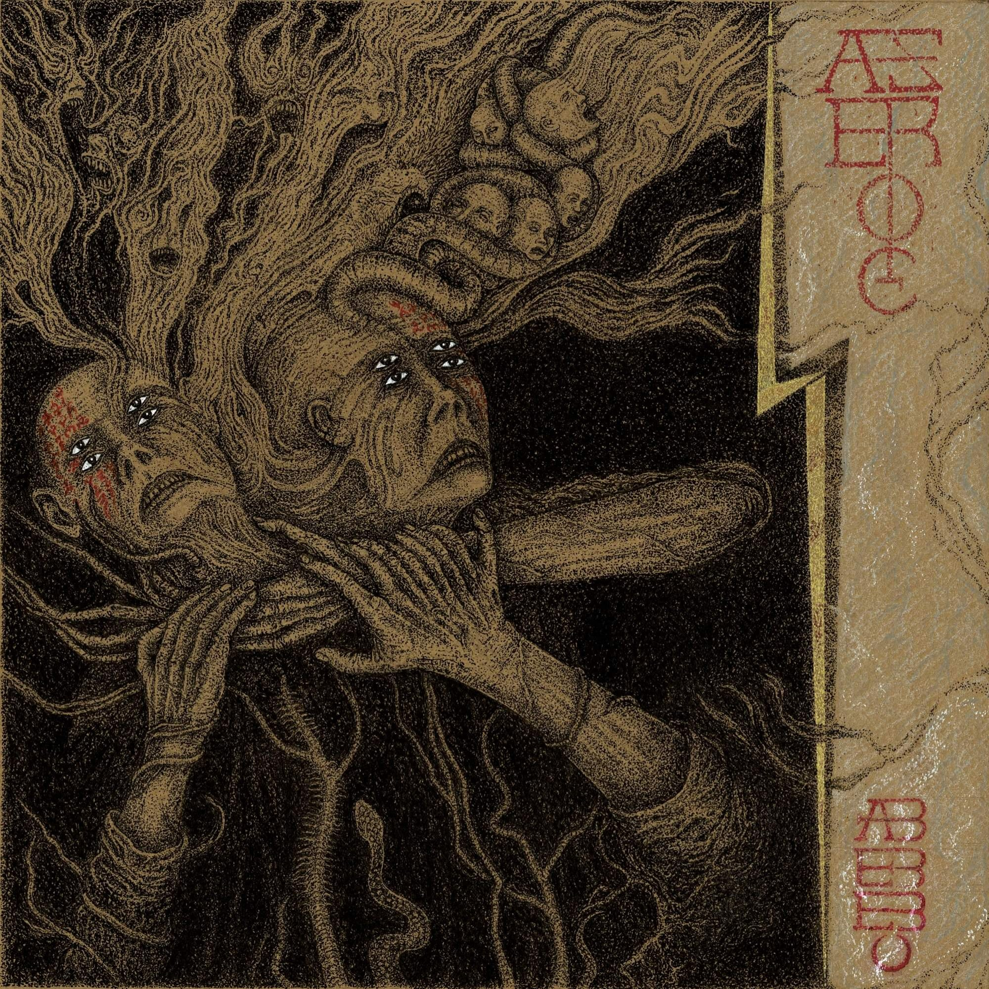 Review for Aseroe - Aseroe