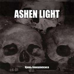 Review for Ashen Light - Кровь Апокалипсиса