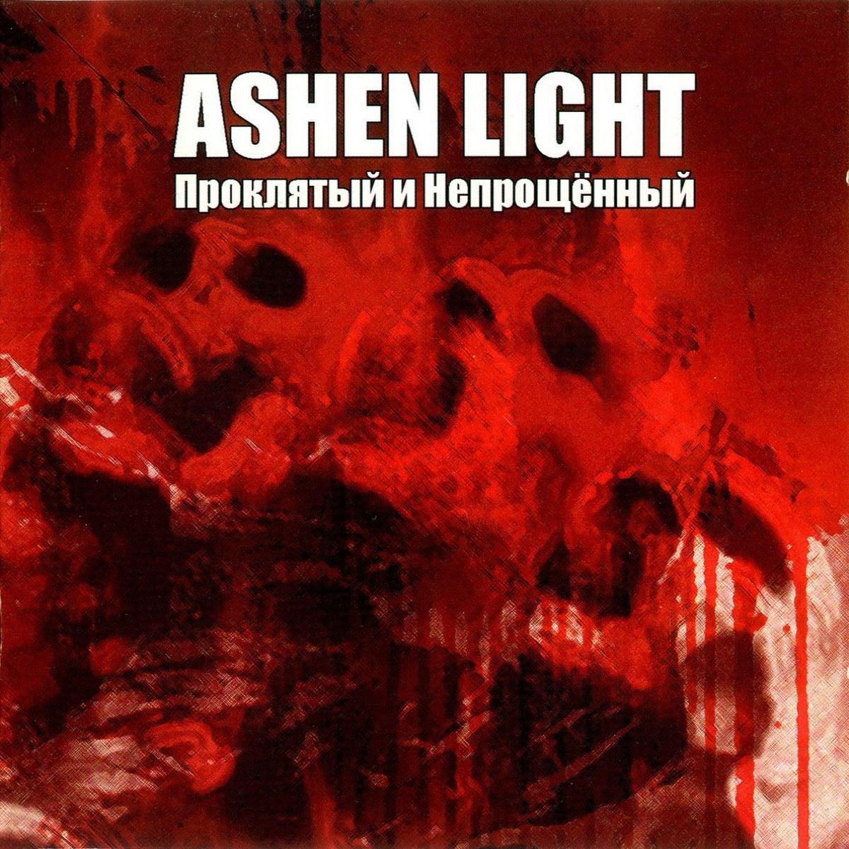 Review for Ashen Light - Проклятый и Непрощённый