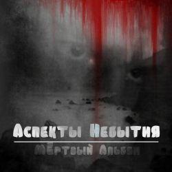 Review for Aspekty Nebytiya / Аспекты Небытия - Мёртвый альбом