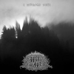 Review for Athene Noctua - II: Mitologia Sorții