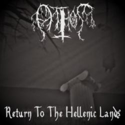 Reviews for Athos - Return to the Hellenic Lands