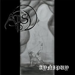 Review for Atis - Ayñipuy