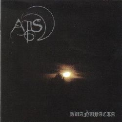 Review for Atis - Huañuyacta
