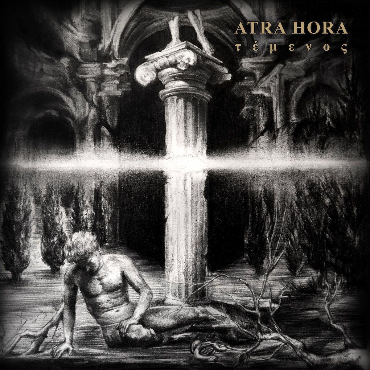 Reviews for Atra Hora - Τέμενος