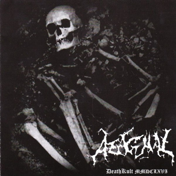 Review for Azaghal - DeathKult MMDCLXVI