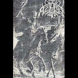 Review for Azazel (ISR-PSE) - Altar of Sand