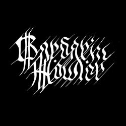 Review for Barbaric Howler - Demo