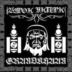 Review for Baron Yngern / Барон Унгерн - Grandkhaan