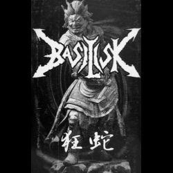 Review for Basilisk (JPN) - 狂蛇