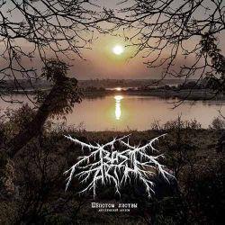 Review for Bastarth - Шёпотом листвы