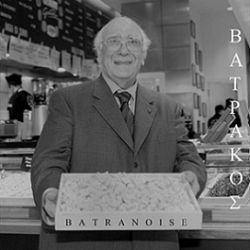 Review for Batrakos - Batranoise