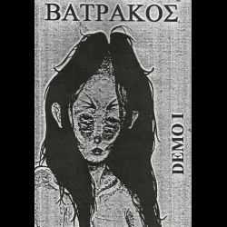 Review for Batrakos - Demo I