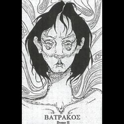 Review for Batrakos - Demo II