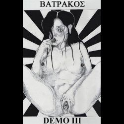Review for Batrakos - Demo III