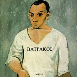 Batrakos - Picasso