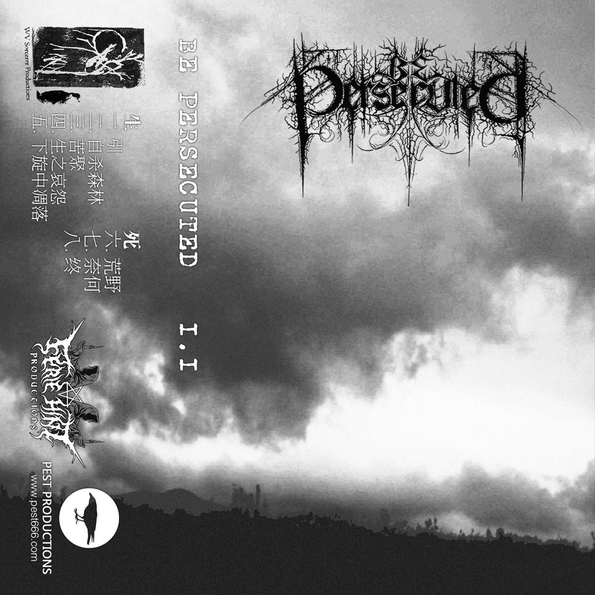 Review for Be Persecuted - I.I
