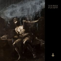 Review for Behemoth - I Loved You at Your Darkest