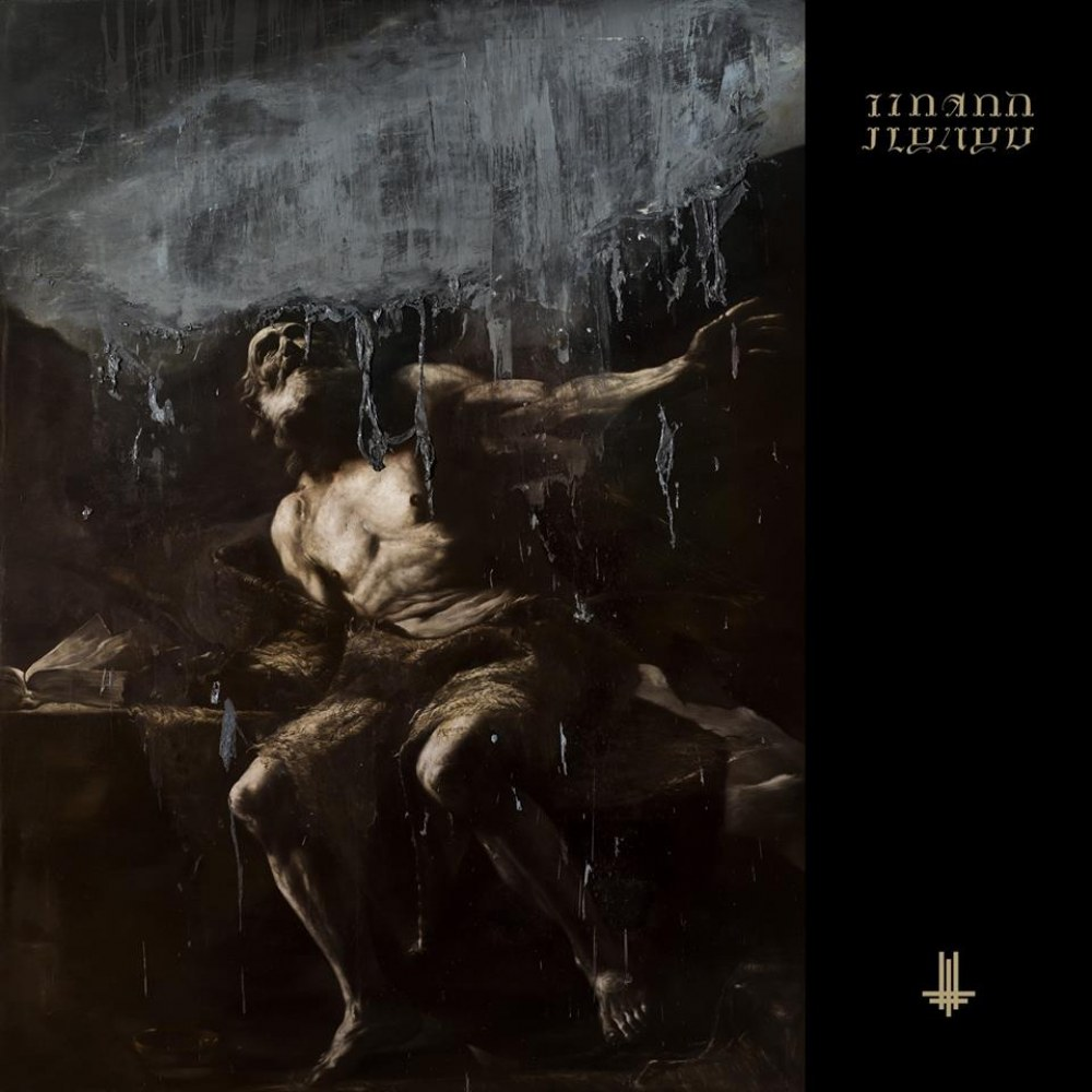 Review for Behemoth (POL) - I Loved You at Your Darkest