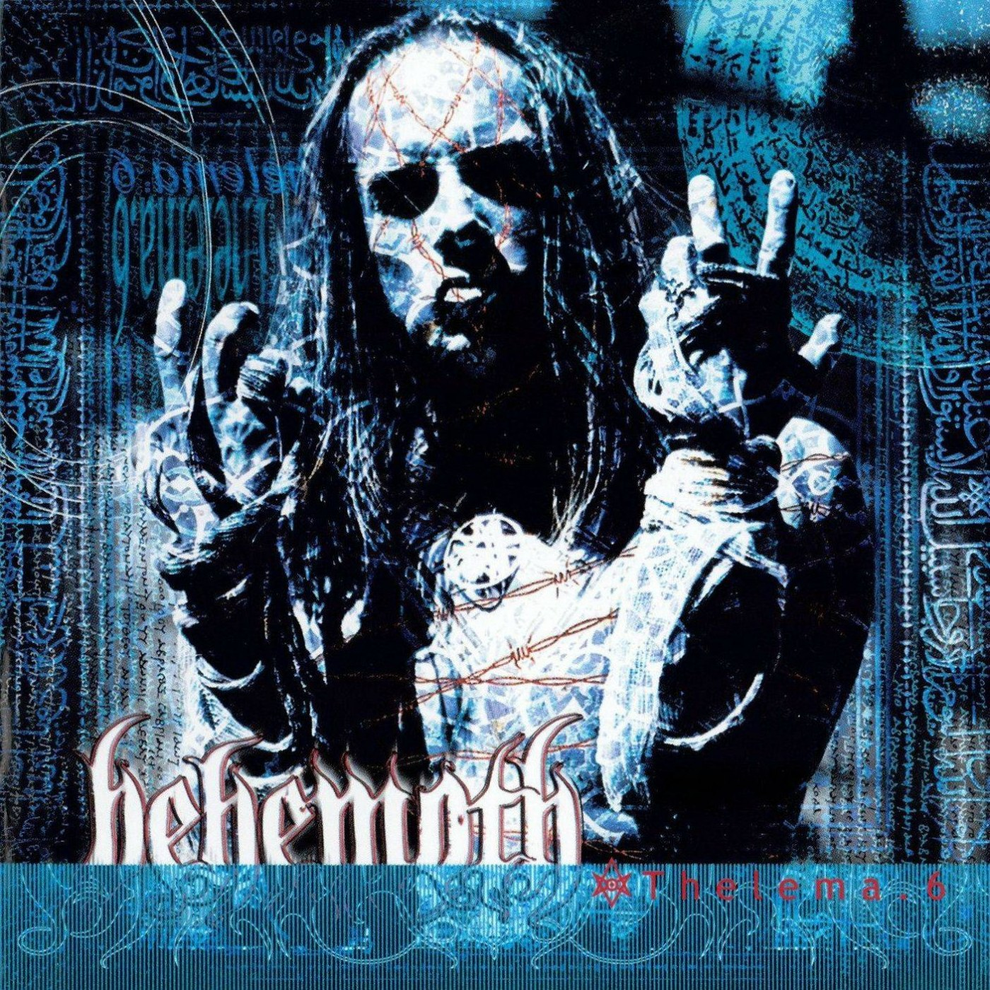 Review for Behemoth (POL) - Thelema.6