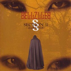 Review for Bellzlleb - Section II