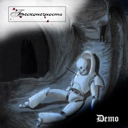 Review for Beskonechnost / Бесконечность - Demo