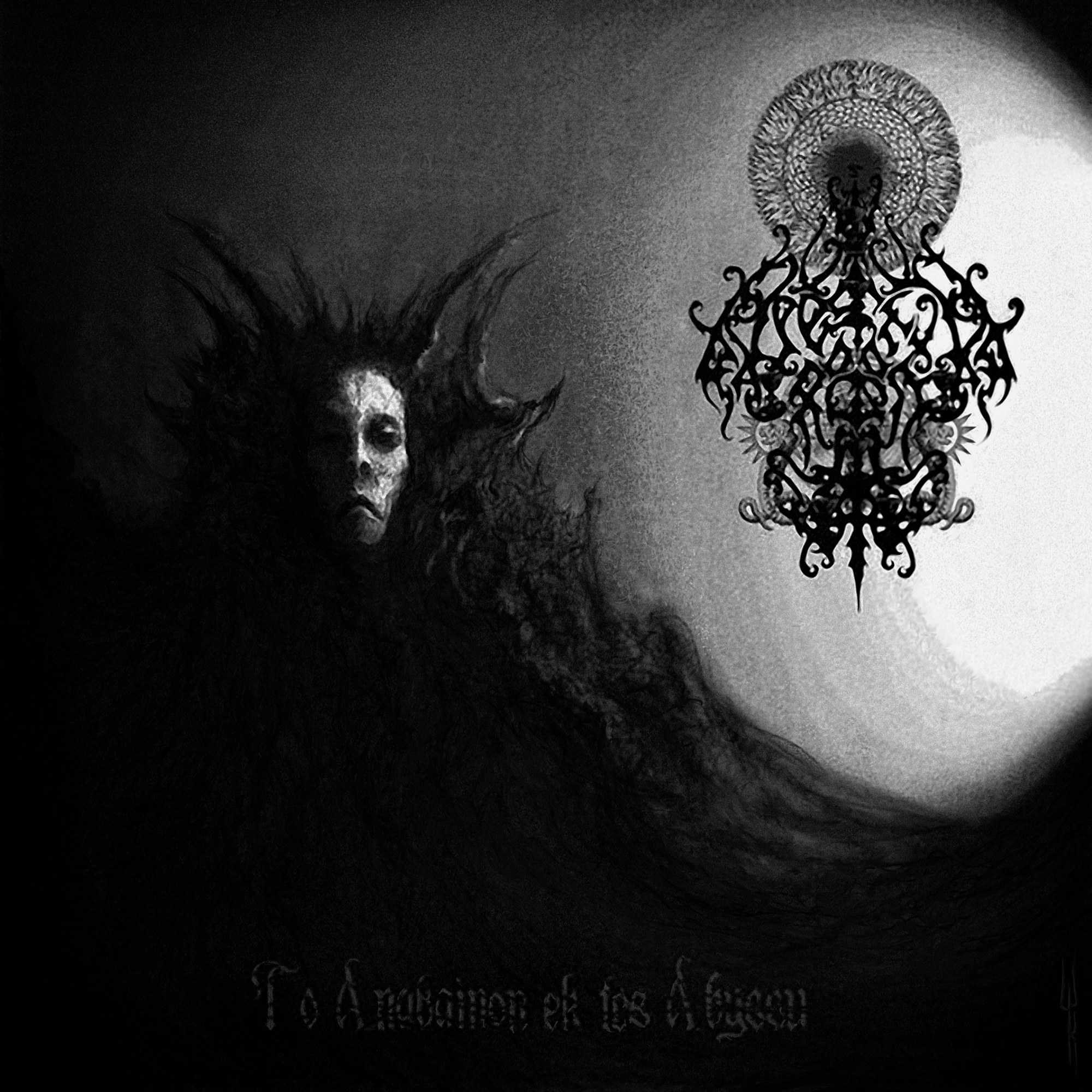Review for Bestia Arcana - To Anabainon Ek Tes Abyssu