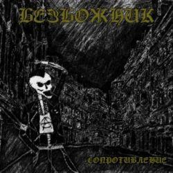 Review for Bezbozhnik / Безбожник - Сопротивление