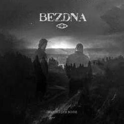 Reviews for Bezdna - Эволюция воли (Evolution of Will)