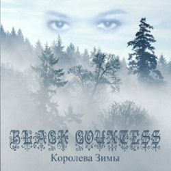 Review for Black Countess - Королева зимы (Queen of the Winter)