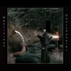 Review for Black Grail - Misticismo Regresivo