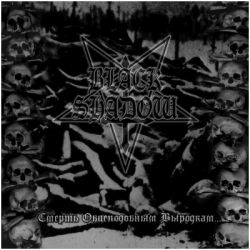 Review for Black Shadow - Смерть овцеподобным выродкам...