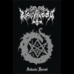 Review for Black Wood (PER) - Satanic Forest