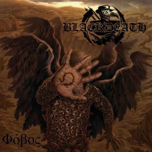 Review for Blackdeath - Φόβος (Phobos)