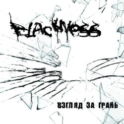 Review for Blackness (RUS) - Взгляд за грань