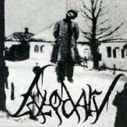 Review for Blodarv - Murder in the Name of Satan