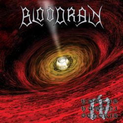 Review for Bloodrain - Bloodrain IV: Hostis Humani Generis