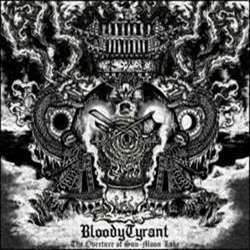 Review for Bloody Tyrant / 暴君 - The Overture of Sun-Moon Lake