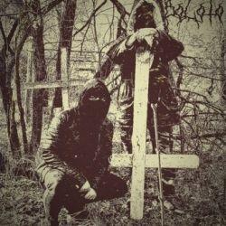 Boloto - Средь могил