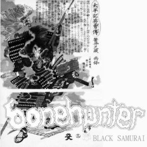 Review for Bonehunter - Black Samurai