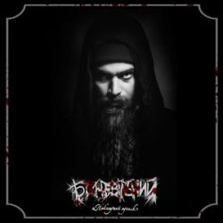 Review for Bozhevilnij / Божевільний - Покинутий одинак