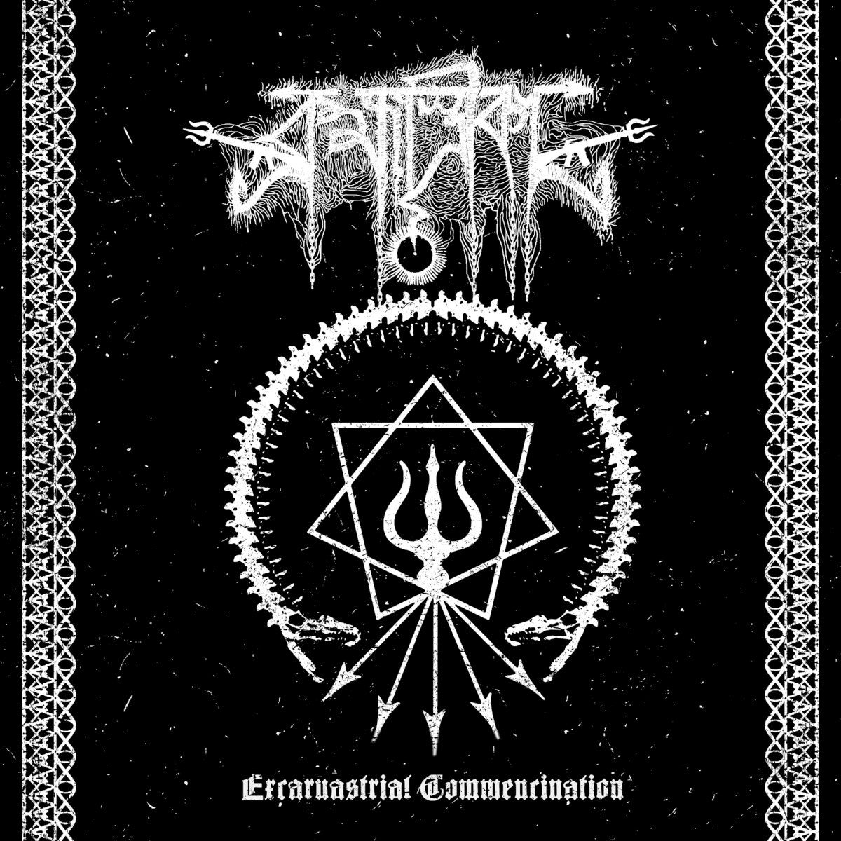 Review for Brahmastrika - Excarnastrial Commencination