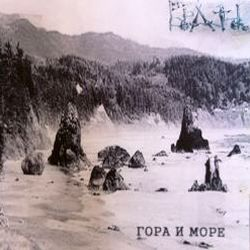 Review for Bran / Бран (BGR) - Forest and Sea