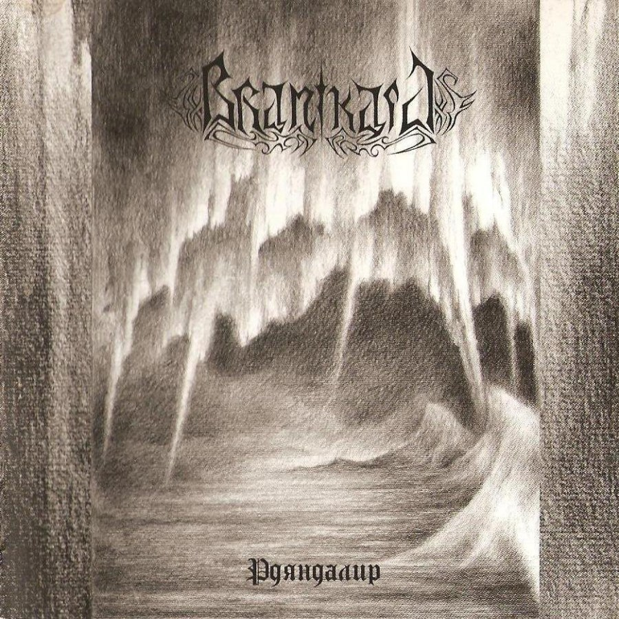 Review for Branikald - Рдяндалир